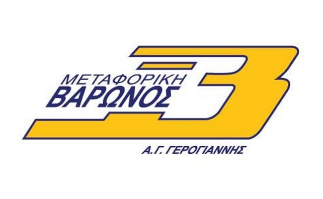 μεταφορική εταιρεία ΒΑΡΩΝΟΣ