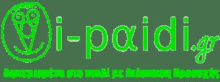 i-paidi | Αφιερωμένο στο παιδί με διάσπαση προσοχής