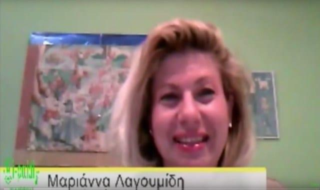 Διαδικτυακή Ομιλία και Διάλογος με 3ο Δημ.σχολ.Πλωμαρίου - Μαριάννα Λαγουμίδη