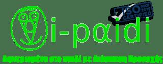 logo ipaidi(iso)