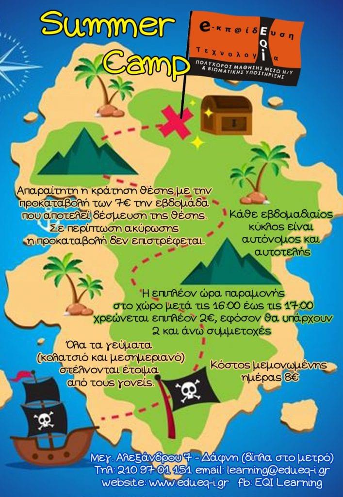 summer_camp_2019_b